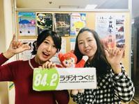 1月15日(月)【MC:有働文子】