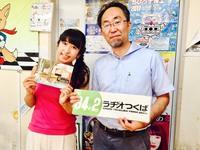 7月17日(月)【MC:有働文子】