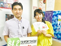 9月18日(月)【MC:有働文子】