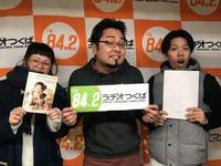 1月31日(水)【MC:しおりん】