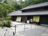 軽井沢旅行2013年Part2
